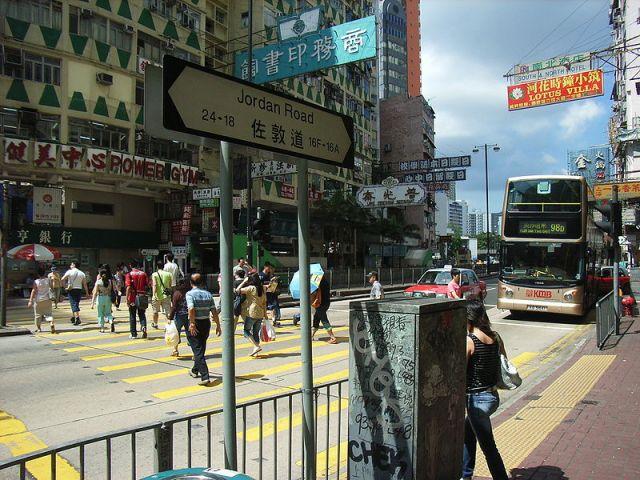 Kowloon_TST_Jardan_Road